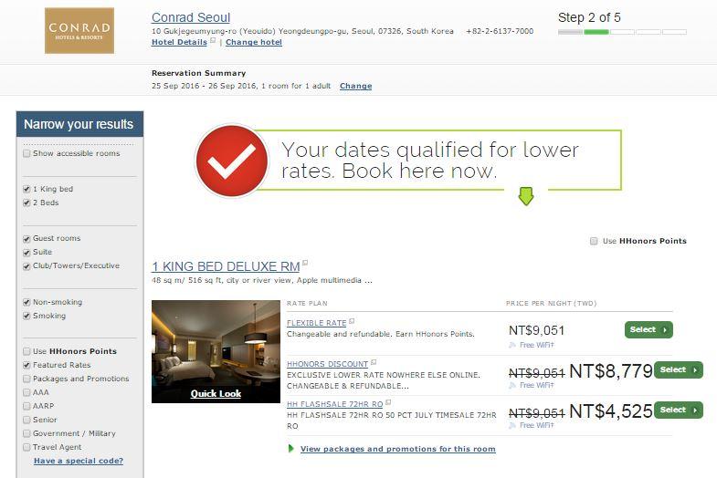 Seoul Conrad price