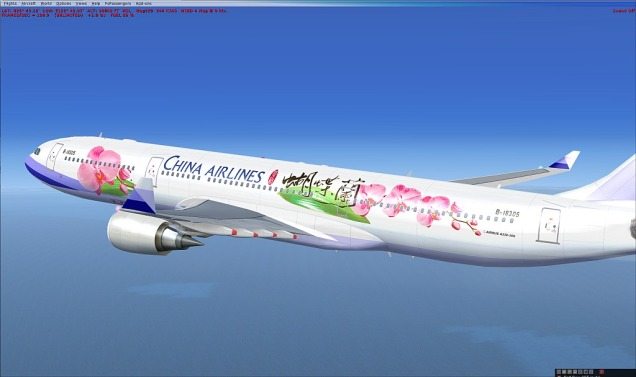 China Airplane
