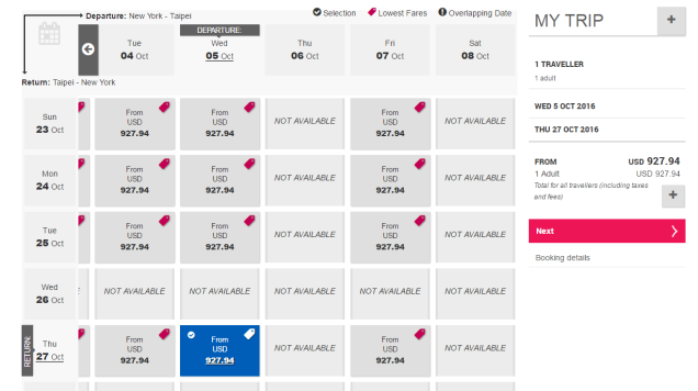 JFK - TPE Eco Deluxe availability