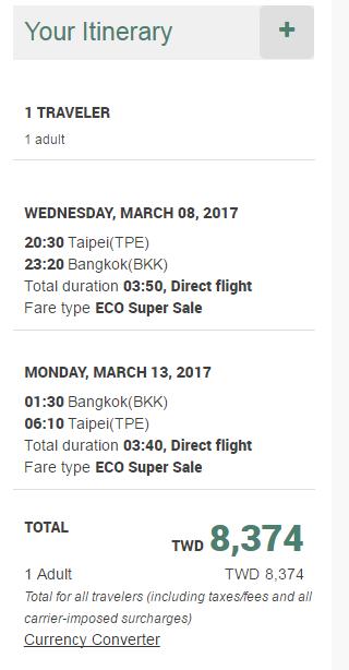 TPE-BKK price