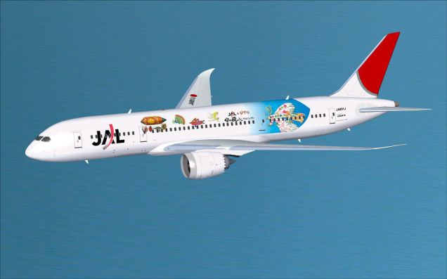 jal-airplane