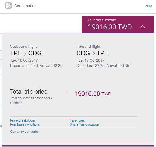 TPE-CDG 19K